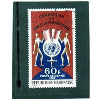 Габон. Mi:GA 288. U.N.H.C.R. Управление ООН по Делам Беженцев ООН . 1967.