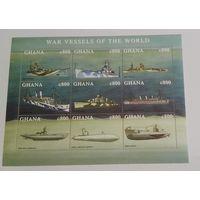 Гана, корабли, подводные лодки, флот, распродажа