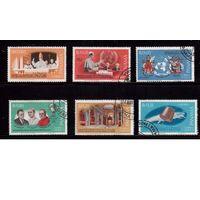 Панама-1966(Мих.862-867) ,  гаш. , Религия, Космос, Гербы(полная серия)