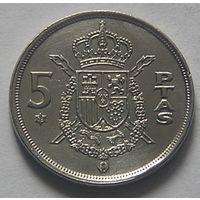 Испания 5 песет 1975