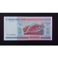 10000 рублей 2000 года. Серия РВ. UNC-