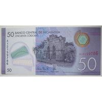 Никарагуа 50 кордоба 2014 г. Полимерная