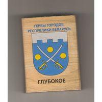 Глубокое гербы городов Республики Беларусь. Возможен обмен