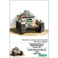"""ZEBRANO"" 100026. Французский лёгкий танк Renault R35 (поздний)"
