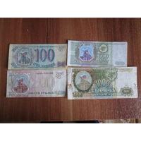 Банкноты 1993г Россия.
