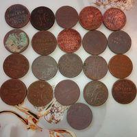 Николай 1   ( 1\2 копейки серебром ) монеты  21 шт.