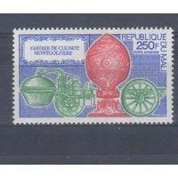 [1848] Мали 1972. Авиация.Воздушный шар.