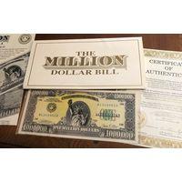 1000000 долларов, сертификат подлинности, буклет, конверт