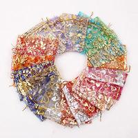 Мешочек прозрачный, разных цветов, для украшений, специй, запахов и др. распродажа