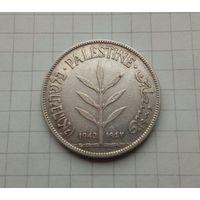 Палестина  100 милс 1942г серебро