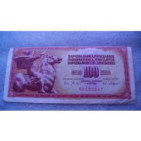 Югославия 100 динар 1965г.  192847 БРАК ОБРЕЗКИ распродажа