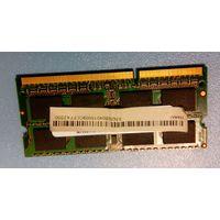 Память 2GB от Ноутбука Dell INSPIRON M5030