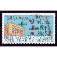 1 марка 1971 год Филиппины 977