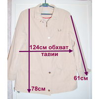 Куртка светло-бежевая с карманами на замке и кнопках