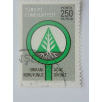 Турция 1977г. Флора.