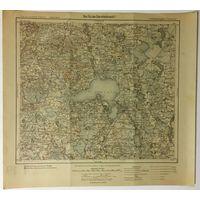Оригинальная немецкая карта по ПМВ Дрисвяты(Браславский р-н) 1917г