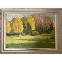"Картина ""Вологда"", 1998 г. Борис Геравкер 34.2х49 см"