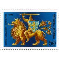 Украина 1999 г. 800 лет Галицко-Волынской державе