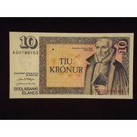 Исландия, 10 крон 1961 год,  UNC