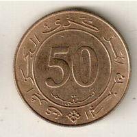 Алжир 50 сантим 1988 25 лет Центробанку Алжира