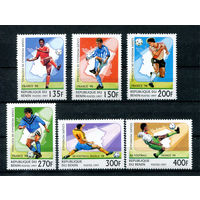 Бенин - 1997г. - Футбол - полная серия, MNH [Mi919-924] - 6 марок