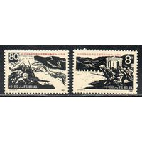Война Китай 1985 год чистая серия из 2-х марок
