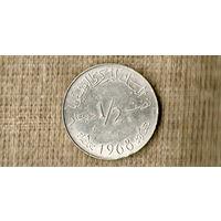 Тунис 1/2 динара 1968 /Редкая//(ON)