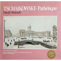 P. Tschaikowsky /Symphonie 6, Pathetique/1973, Ariola,NM, Germany