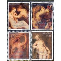 Парагвай 1989 - 350-лет со дня смерти Питера Пауля Рубенса 1577-1640 Живопись 4456- 59