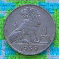 Бельгия 1 франк 1939 года. Лев. Инвестируй в коллекционирование!