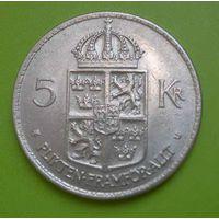 5 крон 1972 Швеция
