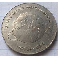 Германия - ГДР 10 марок, 1978 Совместный космический полёт СССР-ГДР           ( К-10-3 )