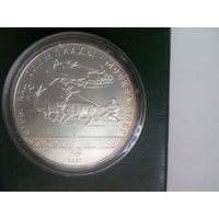 10 рублей гонки на оленях серебро
