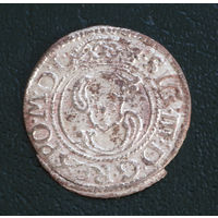 Солид 1624 с рубля