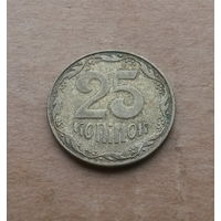 Украина, 25 копеек 2006 г.