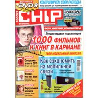 Chip #6-2009 + DVD