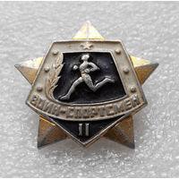 Значок. Воин - спортсмен 2-я степень #0307