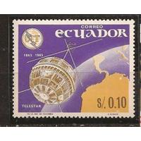 Эквадор Космос 1966  Спутники связи UIT **