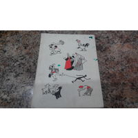 Румынские сказки - Крянгэ - художник Ноэл Рони - большой формат, крупный шрифт