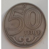 Казахстан 50 тенге 2002_km#27_отличный сохран