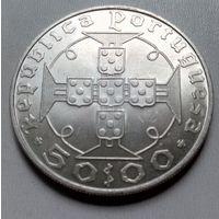 Сан Томе и Принсипи 50 эскудо 1970 г.