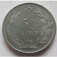 Турция 50 курушей 1976