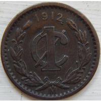 4. Мексика 1 сентаво 1912 год