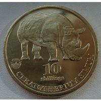"Биафра. ""Провинция Нигерии""  10 шиллингов 2020 год  ""Белый носорог"" UNUSUAL"
