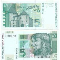 Хорватия 5 куна образца 2011 года UNC p37