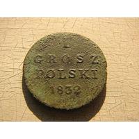 1 грош польский 1832 г. KG  (Николай-I)