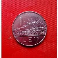 91-09 Румыния, 1 лея 1966 г.