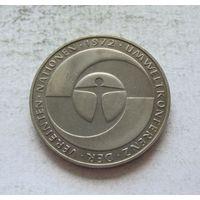 Германия 5 марок 1982 10 лет конференции ООН по окружающей среде