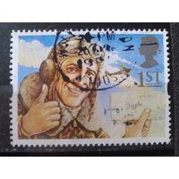 Англия 1994 Детская повесть о летчиках Михель-1,5 евро гаш