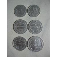 Монеты - СССР